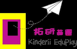 kinderii_logo